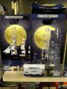 横濱開港の月:パッケージ
