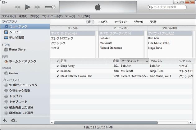 スクリーンショット:カラムブラウザーとサイドバーが復活した iTunes 11